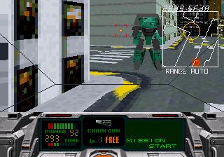 32X Screenshot